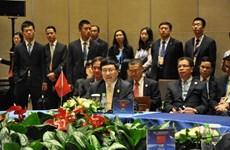Pham Binh Minh participe à une conférence Mékong-Lancang en Chine
