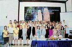 La médecine vietnamienne intéresse les praticiens français