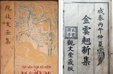 Nombre d'activités en l'honneur du 250e anniversaire de Nguyen Du