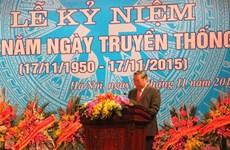 L'Union des organisations d'amitié du Vietnam souffle ses 65 bougies