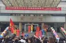 La Journée culturelle vietnamienne à Guilin (Chine)
