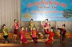 Thai Nguyên : premier festival du chant d'amitié Vietnam-Laos