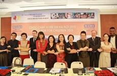"""Hanoi : """"La course pour les enfants 2015"""""""
