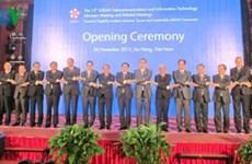 Ouverture de la 15e Conférence des ministres des télécoms de l'ASEAN