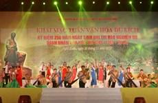 Ouverture de la Semaine culturelle et touristique de Nguyên Du à Ha Tinh