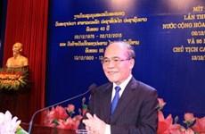Meeting en l'honneur du 40e anniversaire de la Fête nationale du Laos à Hanoi