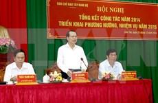 Réunion récapitulative du Comité de pilotage du Nam Bo Occidental