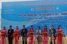 La Foire commerciale internationale Vietnam-Chine 2015 à Quang Ninh