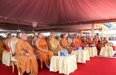 Dernier hommage du Vietnam à l'ancien président de l'Eglise bouddhique du Laos