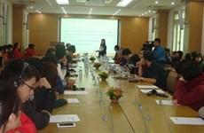 Conférence sur le rôle de la communication dans les entreprises