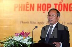 Clôture de l'Année nationale du Tourisme de Thanh Hoa 2015