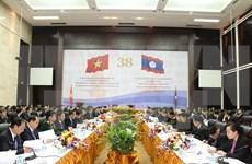 38e session du Comité intergouvernemental sur la coopération Vietnam-Laos-Vietnam