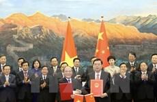 Succès de la visite en Chine du président de l'Assemblée nationale