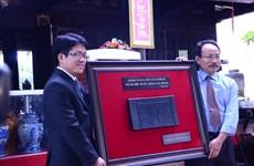 Des tablettes de bois de la dynastie des Nguyên sur l'île de Ly Son et l'archipel de Hoàng Sa