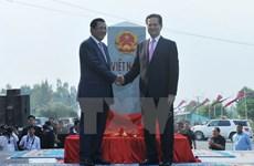 La souveraineté du Vietnam sur Bu Prang est «indiscutable»