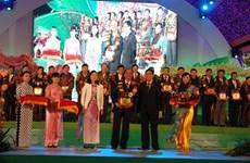 Distinction de 126 floriculteurs et entreprises de la floriculture