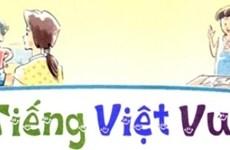 Deux manuels pour enseigner le vietnamien aux Viêt kiêu