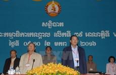 Cambodge : clôture de la 39e réunion du PPC