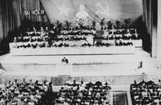 Le 4e Congrès national du Parti Communiste du Vietnam