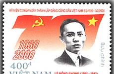 Le 1er Congrès national du Parti communiste duVietnam
