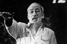 Le 2e Congrès national du Parti Communiste du Vietnam