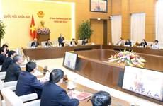La 44e réunion du Comité permanent de l'AN prévue le 14 janvier