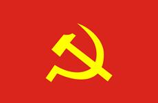Félicitations du PCV au 10ème congrès du Parti populaire révolutionnaire du Laos