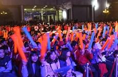 """""""Rendez-vous des jeunes de la capitale 2016"""" pour saluer le 12e congrès du PCV"""