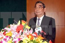 Le Comité central du Parti doit être uni, puissant et compétent
