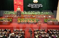 """Ouverture de l'exposition """"Le Parti communiste du Vietnam – de congrès en congrès"""""""