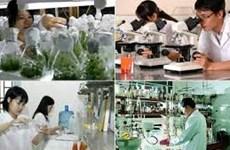 Développer les sciences et technologies, politique nationale de premier rang