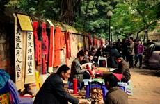 Têt 2016 : rendez-vous pour deux fêtes originales à Hanoi