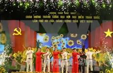 Soirée de gala saluant le succès du 12e Congrès national du PCV