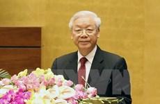 Brève biographie du secrétaire général du PCV Nguyễn Phú Trọng