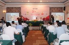 Promotion des produits vietnamiens de haute qualité
