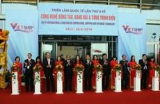 Le 8e Salon international de construction navale et de navigation à Hanoi