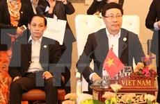 La Conférence restreinte des ministres des Affaires étrangères de l'ASEAN commence à Vientiane