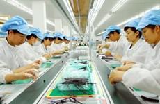 Propriété intellectuelle : mise en conformité de la loi vietnamienne avec l'EVFTA