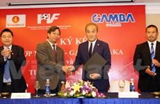 Coopération dans la formation des footballeurs entre PVF et Gamba Osaka