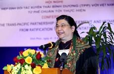 Séminaire sur le TPP à Vinh Phuc