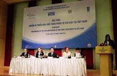 Le Vietnam s'apprête à appliquer l'accord de Paris sur les changements climatiques