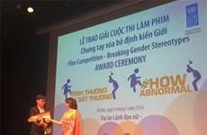 PNUD : des courts-métrages pour éliminer les stéréotypes sexistes