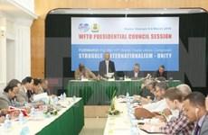 La FSM soutient les efforts du Vietnam en Mer Orientale
