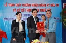 Dong Nai : remise de la license d'investissement à un projet de 65 millions de dollars