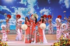 Ouverture de la 3e Fête de l'áo dài de Hô Chi Minh-Ville