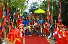 Trois provinces organiseront l'anniversaire des décès des rois Hùng