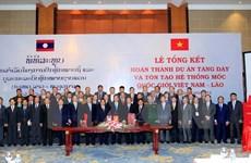 Bilan du projet de densification et de réhabilitation des bornes frontalières Vietnam-Laos