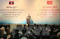 Vietnam et Laos plaident pour l'édification d'une frontière de paix et d'amitié