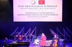 La Francophonie sous les milles feux de l'Opéra