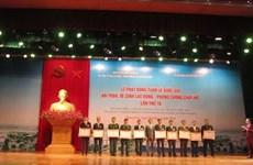 Hung Yen : lancement de la Semaine nationale pour la sécurité du travail